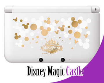 Collector3DSXLdisney
